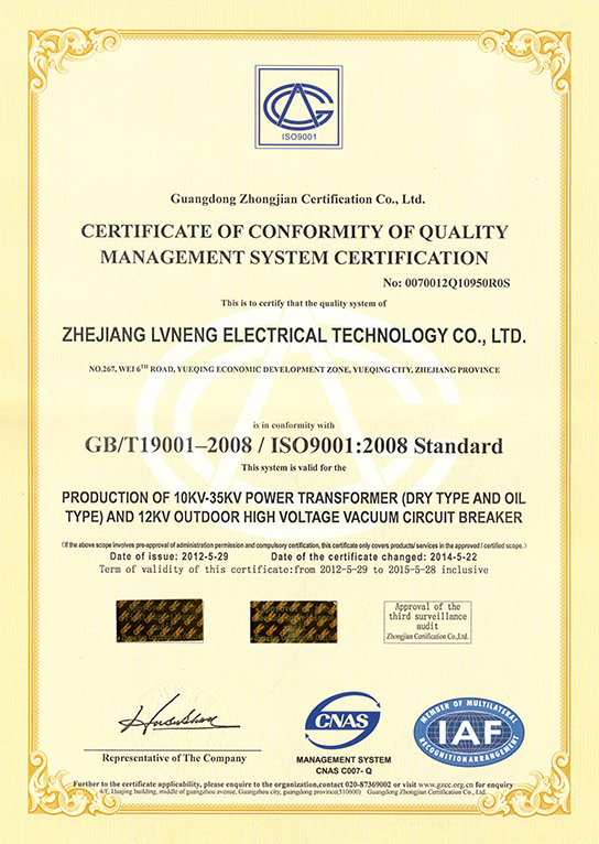 Certificate Oil Filled Transformer Dry Type Transformer
